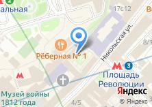 Компания «Особняк на Никольской» на карте