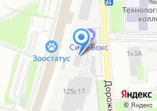 Компания «Go2cars» на карте