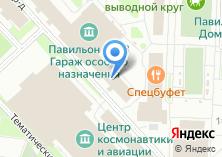 Компания «Hitmarket.ru» на карте