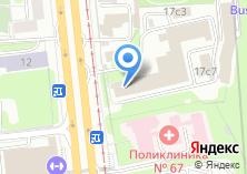 Компания «ООО ЧОП