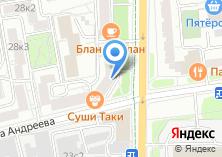 Компания «Ремонтная мастерская на Люсиновской» на карте