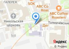 Компания «ГУП Пищевик ГУАП МЧС России» на карте