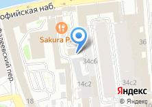 Компания «Православная книга Храма Софии Премудрости божией» на карте