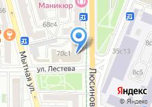 Компания «Men`s Merit» на карте
