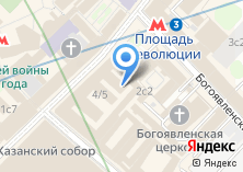 Компания «Велия» на карте