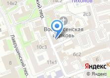 Компания «Инженерная служба района Якиманка» на карте
