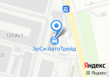 Компания «РБГараж» на карте