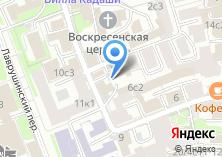 Компания «СпецГеоПроект» на карте