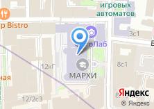 Компания «Московский архитектурный институт» на карте