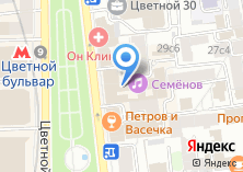 Компания «Пряности и радости» на карте