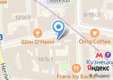 Компания «Дом иностранной книги» на карте