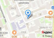 Компания «У шляпника» на карте
