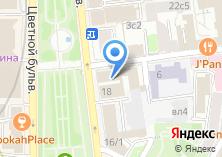 Компания «Алло Сиделка?» на карте