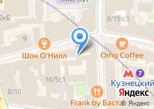 Компания «Молдова» на карте