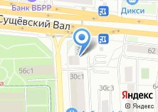 Компания «Анси и ко» на карте