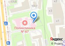 Компания «Поликлиника восстановительного лечения №3» на карте