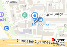 Компания «А-ЭКСПЕРТ» на карте