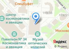 Компания «Музей энергии» на карте