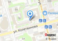 Компания «Модно.ru» на карте