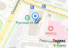 Компания «OneTwoTrip» на карте