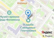 Компания «Общественная палата Тульской области» на карте