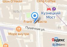 Компания «Русская Америка» на карте