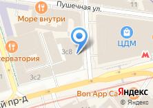 Компания «Министерство транспорта РФ» на карте