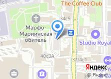 Компания «Почтовое отделение №119017» на карте
