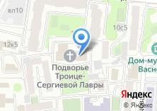 Компания «Троицкая книга» на карте