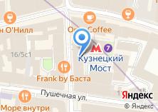 Компания «Ювелирный на Кузнецком» на карте