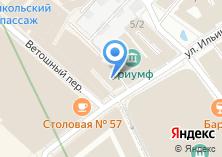 Компания «Храм пророка Божия Илии на Новгородском подворье» на карте