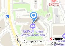 Компания «ФАНДС АУДИТ» на карте