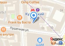 Компания «Центральный Дом ордена дружбы народов работников искусств» на карте