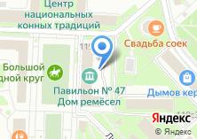 Компания «Uniquely» на карте