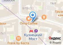 Компания «Антенны» на карте