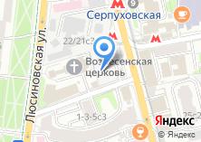 Компания «INKSYSTEM» на карте