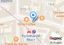 Компания «Московское научно-техническое общество радиотехники» на карте