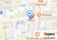 Компания «Новоклиник» на карте
