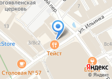 Компания «ЦХГ-Меридиан Лизинг» на карте