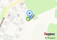 Компания «Стадион им. Е.И. Холодкова» на карте