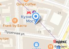 Компания «Центральный Дом работников искусств» на карте