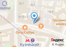 Компания «MENZA» на карте
