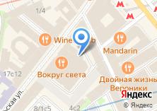 Компания «Audi City Moscow» на карте
