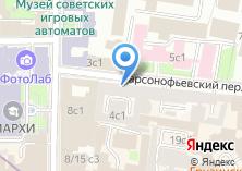 Компания «Свити» на карте