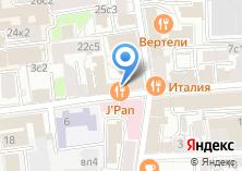 Компания «Атри Групп Рус» на карте