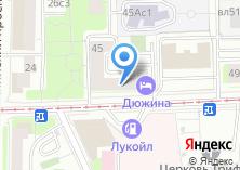 Компания «OLDI» на карте
