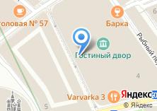 Компания «Кубачинский художественный комбинат» на карте