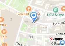 Компания «Datalogic» на карте