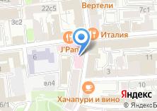 Компания «Мещанская межрайонная прокуратура» на карте