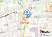 Компания «Фабрика Шаров» на карте